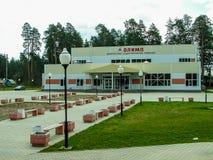 Здание спорт сложных в русском городе Yukhnov в зоне Kaluga Стоковое Изображение