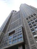Здание токио столичное правительственное Стоковая Фотография RF