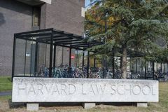 Здание университета юридического высшего учебного заведения Гарварда историческое в Кембридже, мамах Стоковое Изображение RF