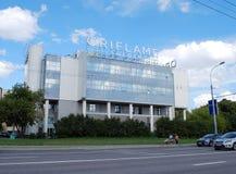 Здание Швеции Орифлейма на улице Khamovnichesky Val, Москве стоковое фото