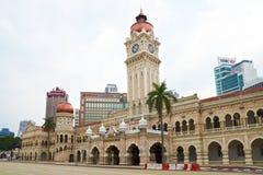 Здание Abdul Samad султана (Куала-Лумпур, Малайзия) Стоковые Изображения RF