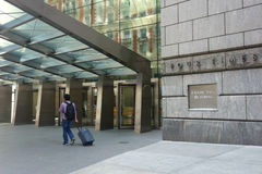 Здание Condé Nast Стоковые Изображения RF