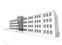 здание 3d Стоковые Фото