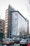 Здание Europehouse корпоративное Стоковое фото RF
