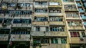 Здание HK, абстрактное Стоковое Изображение RF