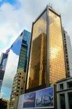 Здание HK коммерчески стоковые изображения rf