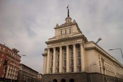 Здание Largo в Софии, Болгарии Стоковая Фотография