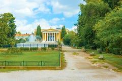 Здание megaron Zappeion неоклассическое в Афинах Греции Стоковое Фото