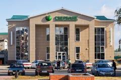 Здание Sberbank ankara Россия стоковые изображения rf