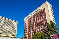 Здания в центре города Chisinau Стоковые Фотографии RF