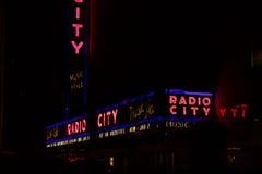 Здания Манхаттана, Нью-Йорка стоковые фотографии rf