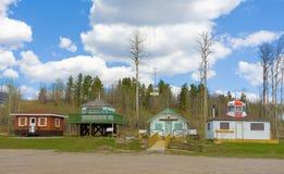 Здания на месте туристической информации в северной Канаде Стоковое Фото