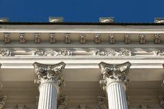 Здания дома Pashkov известные классические в Москве, Стоковое Изображение RF