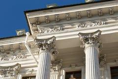Здания дома Pashkov известные классические в Москве, Стоковые Фотографии RF