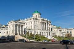 Здания дома Pashkov известные классические в Москве, Стоковое фото RF