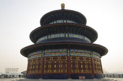 Здания Пекин Китай виска Temple of Heaven Tiantan Daoist eligious Стоковое фото RF