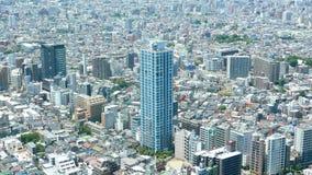Здания токио Японии Стоковое Изображение