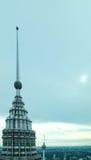 Здания экстренныйого выпуска Малайзии Стоковое Фото