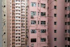 здания Hong Kong селитебное Стоковое Изображение RF