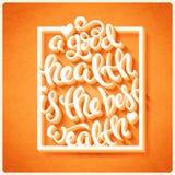 Здоровье самое лучшее богатство иллюстрация вектора