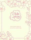Здравствуйте! весна карточка 2007 приветствуя счастливое Новый Год Стоковое Изображение