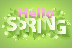Здравствуйте! иллюстрация вектора предпосылки сообщения цитаты весны бесплатная иллюстрация