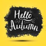Здравствуйте! плакат вектора осени, карточка, знамя Стоковое Изображение