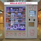 Здравствуйте! торговый автомат киски Стоковое Изображение RF