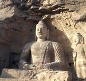 диаграмма Будды Стоковое Изображение RF