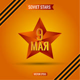 Играйте главные роли победа Dai 9-ое мая торжества, советская звезда, вектор иллюстрации знака Стоковая Фотография RF