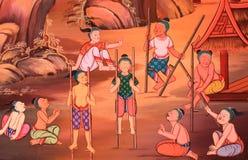 играть игр детей искусства тайский Стоковое Изображение