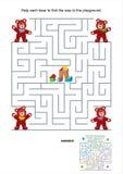 Игра лабиринта для детей - плюшевых медвежоат Стоковые Фото