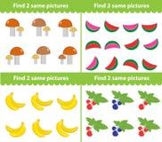 Игра детей s воспитательная Находка 2 такие же изображения также вектор иллюстрации притяжки corel Стоковые Фотографии RF