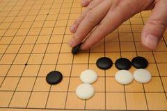 игра идет сыграть Стоковая Фотография RF