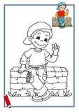 Игра, малый танцор 7 Стоковые Изображения RF