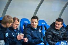 Игроки FC Dnipro Стоковое Изображение