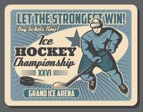 Игрок, каток и шайба спорта хоккея на льде бесплатная иллюстрация