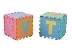 игрушка головоломки Стоковое фото RF