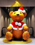 Игрушка плюшевого медвежонка Стоковые Фотографии RF