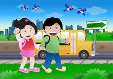 идет школа малышей к иллюстрация вектора