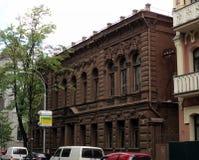 Идите вокруг города взгляда Киева старого здания Стоковое фото RF