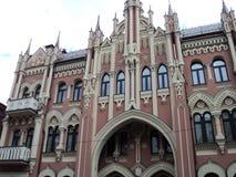 Идите вокруг города взгляда kyiv старых зданий Стоковое Фото