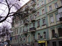Идите вокруг города взгляда kyiv старых зданий Стоковые Изображения RF