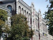Идите вокруг города взгляда kyiv старых зданий Стоковые Фото