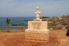 Идол Pomos на положительном знаке стоковое изображение