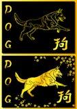 Идущие собаки золота на черноте иллюстрация вектора