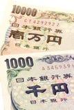 11000 иен, налоговая ставка 10% на японской валюте Стоковое Изображение