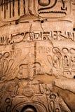 иероглифы Египета старые Стоковое Фото