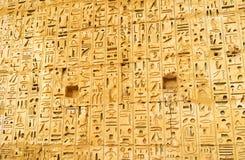 Иероглифы древнего египета Стоковые Изображения