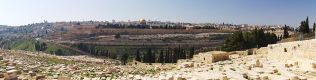 Иерусалим панорамный стоковые изображения